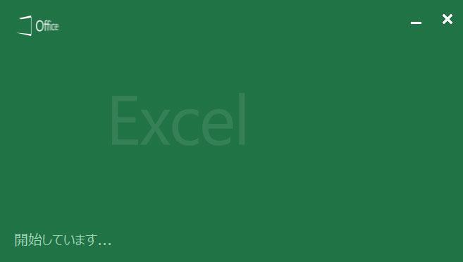 install-microsoft-office-2013-28