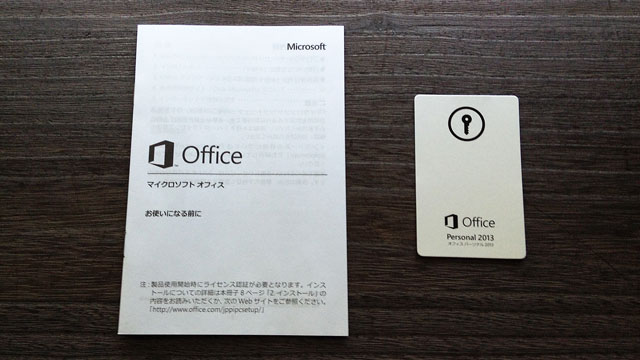 install-microsoft-office-2013-6