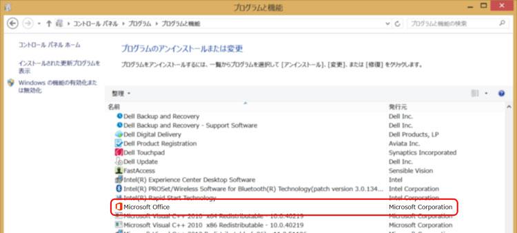 install-microsoft-office-2013-9
