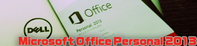 install-microsoft-office-2013-top