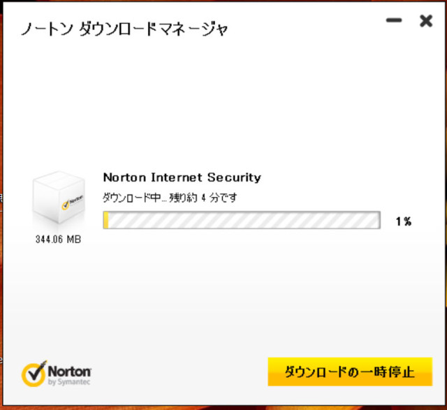installing-Norton-to-Ultrabook-except-cd12
