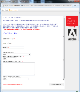issue-of-adobe-cs-license3