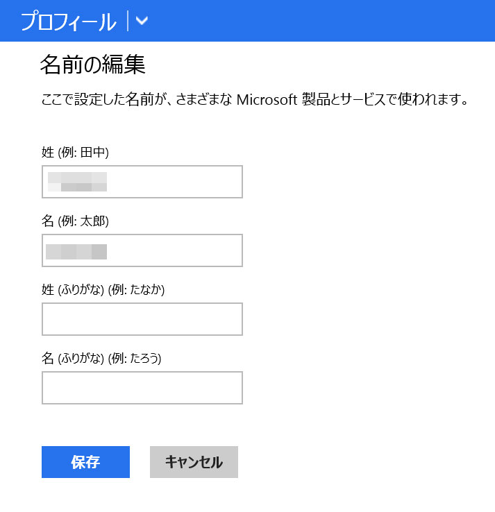 microsoft-account11