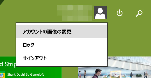 microsoft-account3