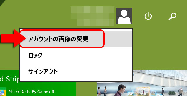 microsoft-account4