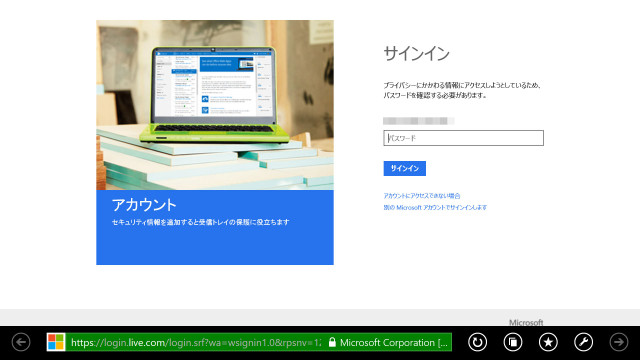 microsoft-account9