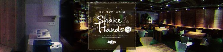 shake-hands-top