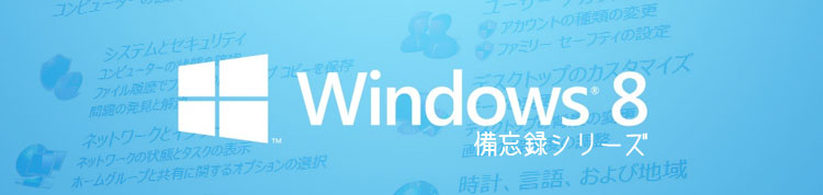 where-is-control-pnannel-in-windows8-top