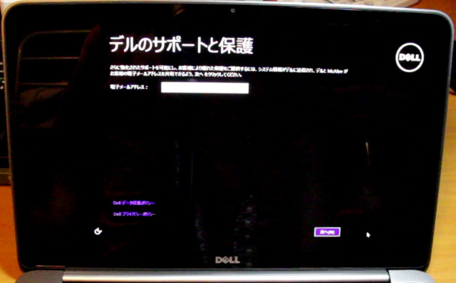 win8-seting-up-05