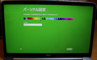win8-seting-up-08