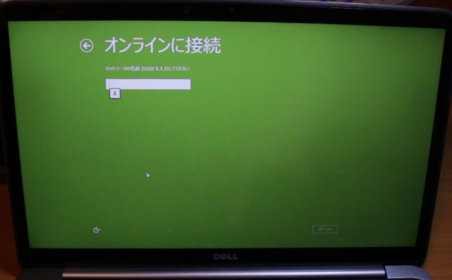 win8-seting-up-14