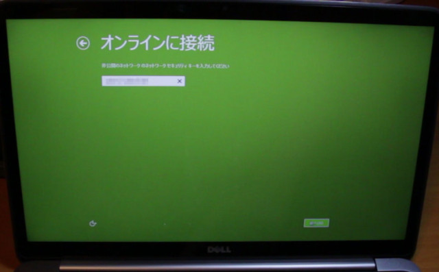 win8-seting-up-15