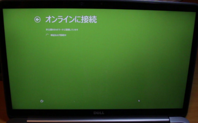 win8-seting-up-16