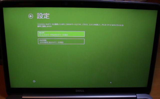 win8-seting-up-17