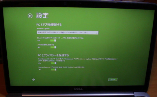 win8-seting-up-18