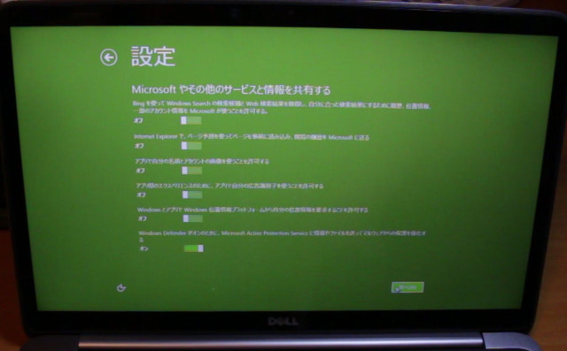 win8-seting-up-21