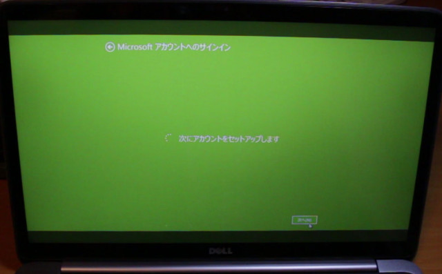 win8-seting-up-22