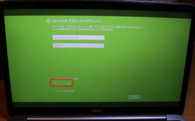 win8-seting-up-23