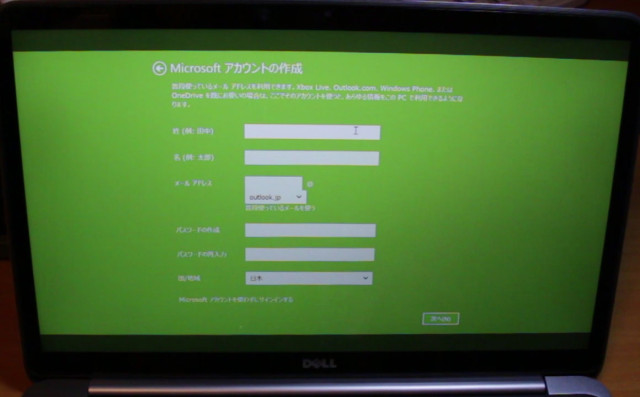 win8-seting-up-24