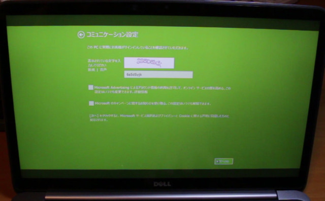 win8-seting-up-26