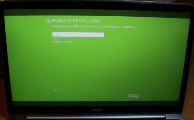 win8-seting-up-28