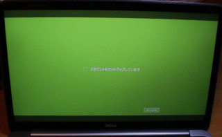 win8-seting-up-30