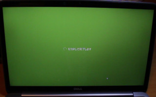 win8-seting-up-31