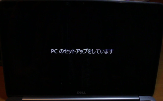win8-seting-up-33