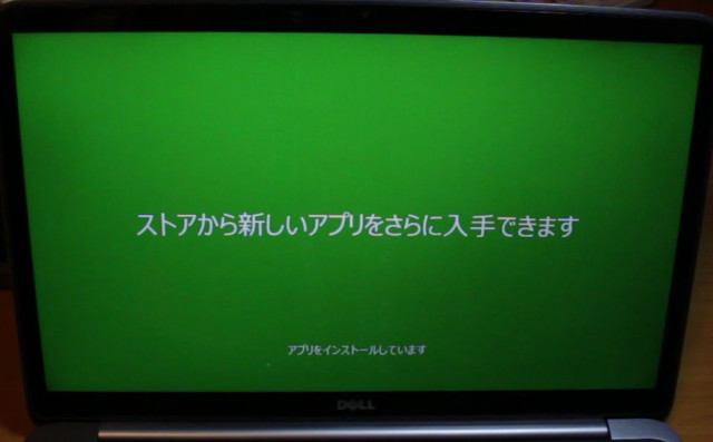 win8-seting-up-34