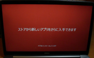 win8-seting-up-35
