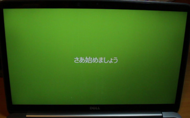 win8-seting-up-36
