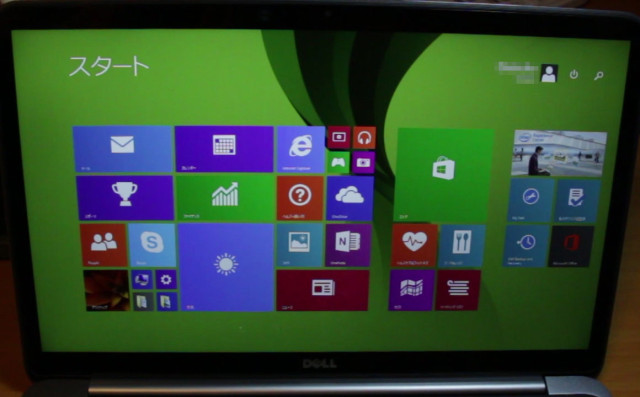 win8-seting-up-37