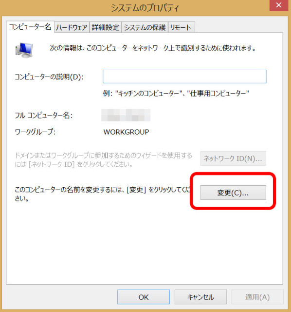 win8-workgroup3