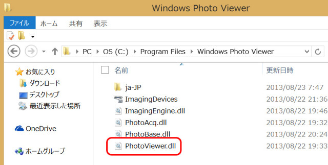 windows-photo-viewer-in-windows8_5