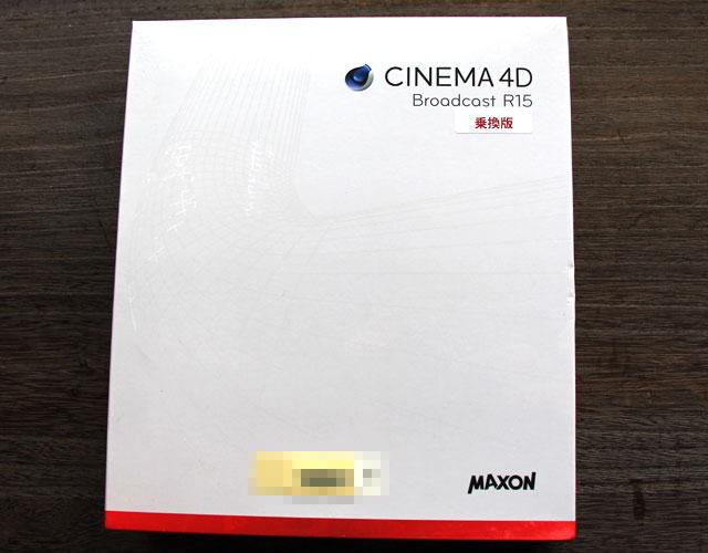 c4d-unboxing8