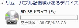 dvd-r-4_38-1