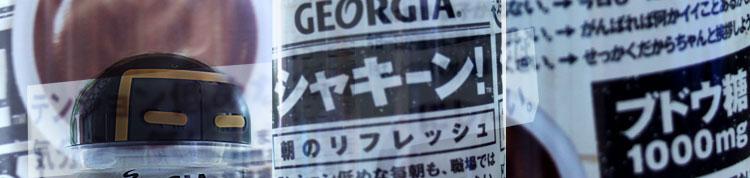 georgia-shaki-n-top