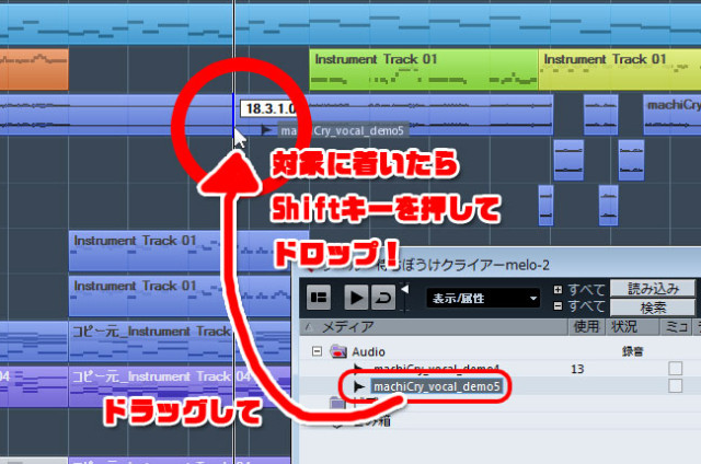 how-to-replace-the-audio-file-on-cubase4