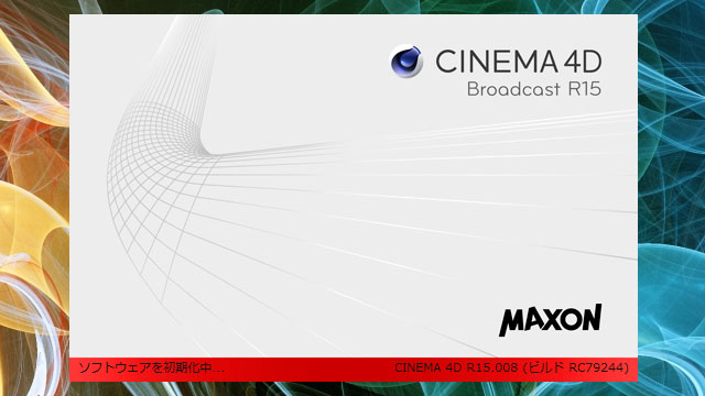 installing-cinema4d-18
