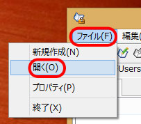 transferring-user-dictionary10
