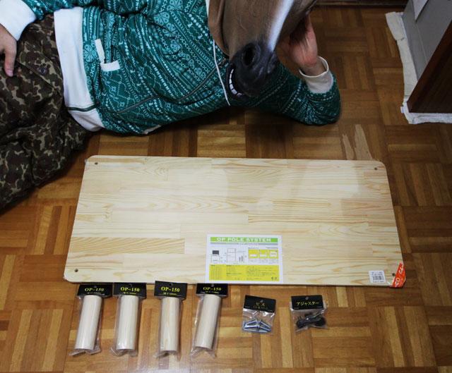 tokimeki-organizing14