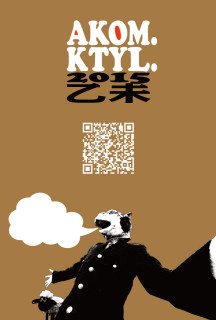 AKOM-KTYL2015-1