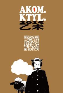 AKOM-KTYL2015-3