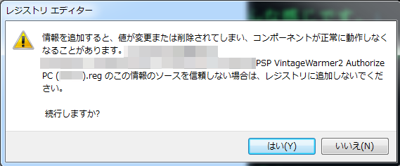 PSP-VintageWarmer17