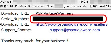 PSP-VintageWarmer8