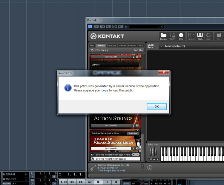 cannot-read-a-sample-on-KONTAKT2