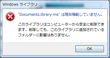 documents-library-ms-is-no-longer-working1