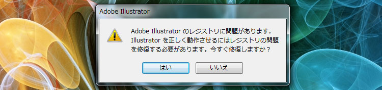 how-to-fix-a-registry-problem-on-illustrator-top