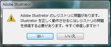 how-to-fix-a-registry-problem-on-illustrator1