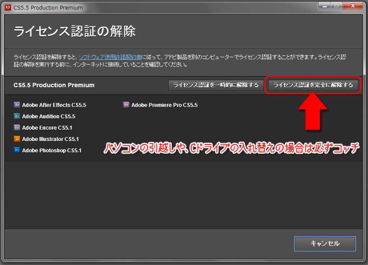 AdobeCS1